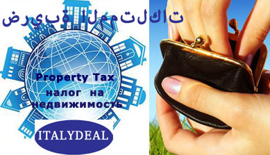 italydeal property tax
